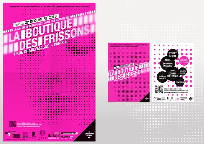 boutiques_des_frissons_3
